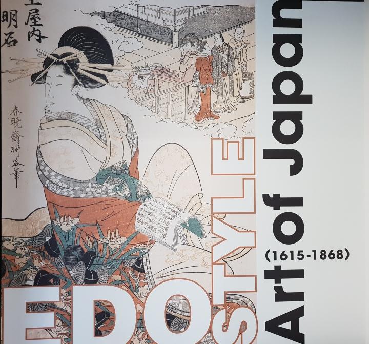 Edo Style: The Art of Japan (OzAsia Festival2018)