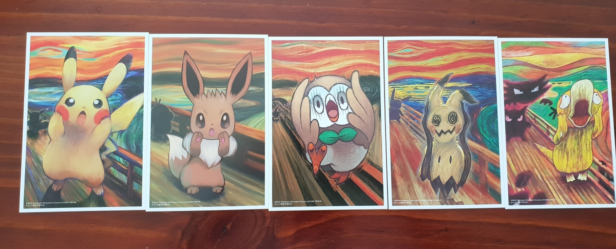 Getting Lost in the Art of Edvard Munch inTokyo